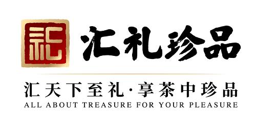 汇礼珍品馨香雅韵2012珍品老白茶震撼上市