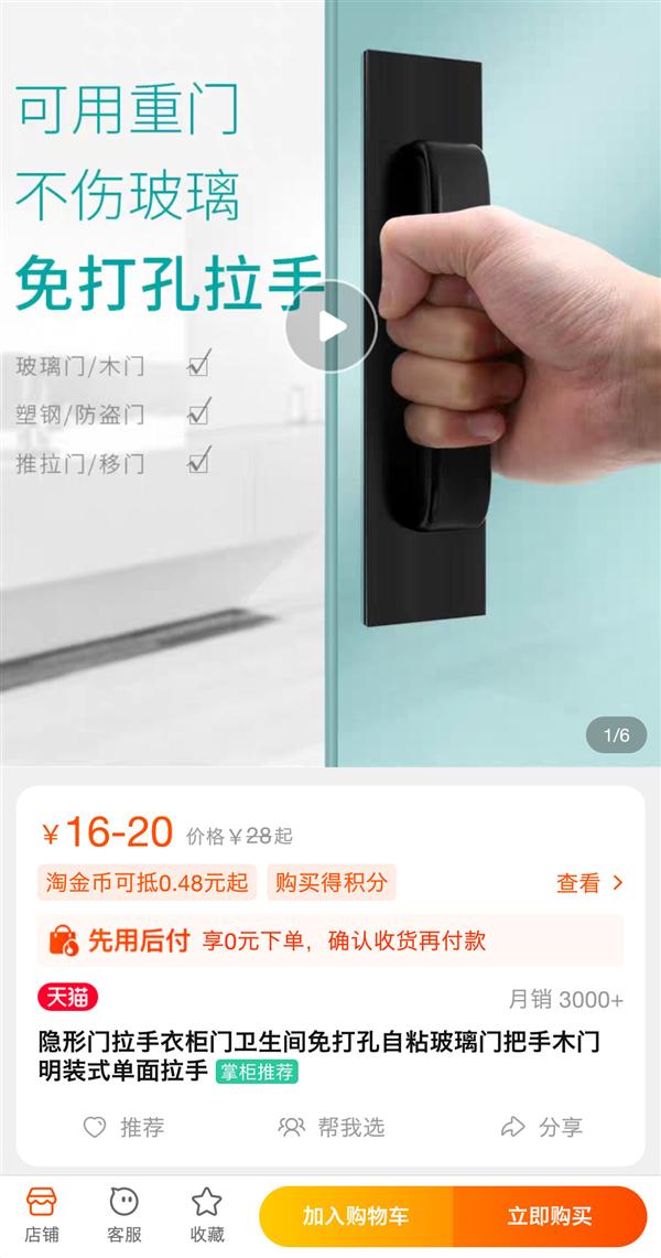 """罗永浩魔改iPad:自称""""虽然造型搞笑但几乎完美"""""""