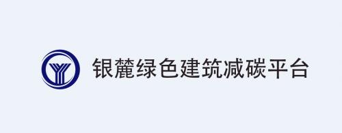 """著名经济学家马光远:中国经济拐点已至,房地产要紧抓""""智能+绿色""""的转型机遇!"""