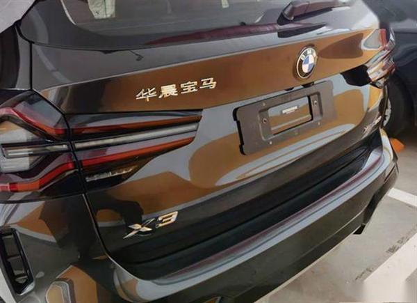 终于加长!新款宝马X3实车曝光:换装12.3英寸中控屏
