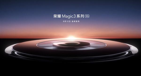 赵明用荣耀Magic3点赞华为P50:强大影像力