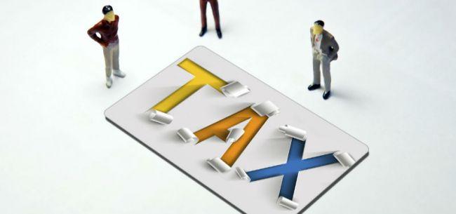 税务总局明确单边预约定价安排适用简易程序有关事项,9月1日起施行