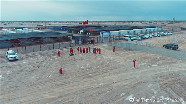 塔克拉玛干沙漠遭洪水淹了公司3万台设备 中石化回应:基本没有损失