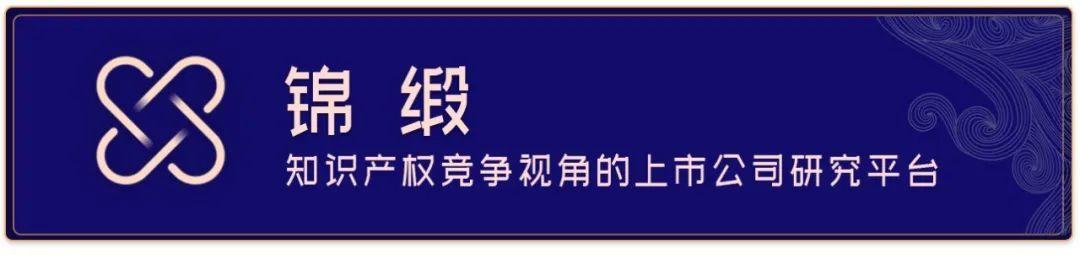 中国平安:拐点何时到来?