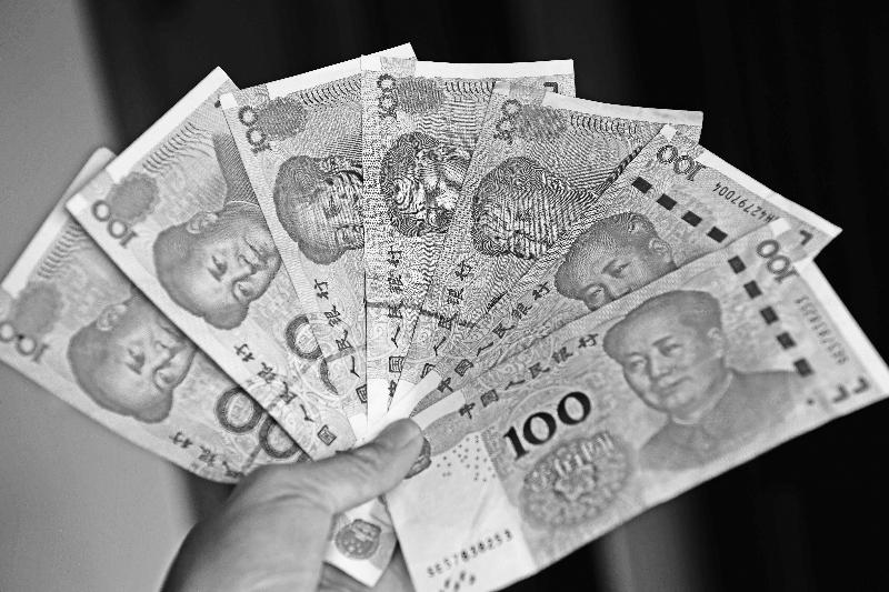 人民币汇率促进新发展格局的作用