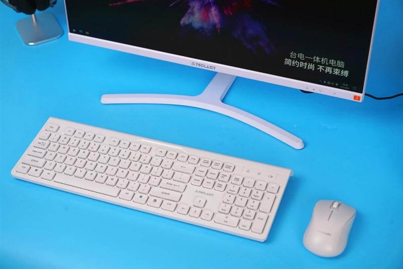 2399元就让办公桌面化繁为简!台电一体机T24慧眼评测