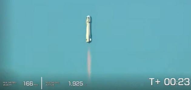 """""""蓝色起源""""成功发射""""新谢泼德号""""火箭:为NASA测试登月技术"""