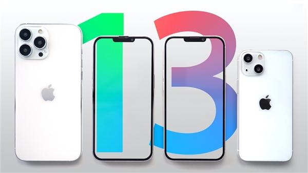 消息称苹果备货顺利:iPhone 13系列首批上市不受影响