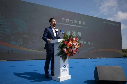 胡潤百富首席執行官、集團出版人呂能幸為儀式致詞
