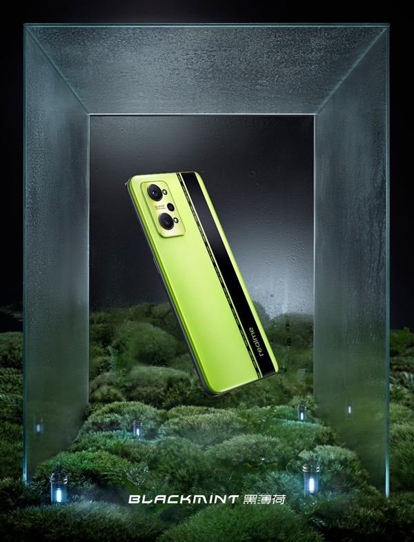 iPhone 13都略逊一筹 徐起:今年最热闹的可能是realme GT Neo2发布会