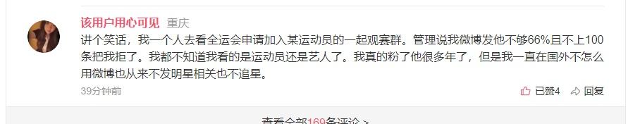 """""""饭圈""""入侵体育界?大批粉丝送机引发混乱,樊振东罕见发文:恳请球迷们……"""