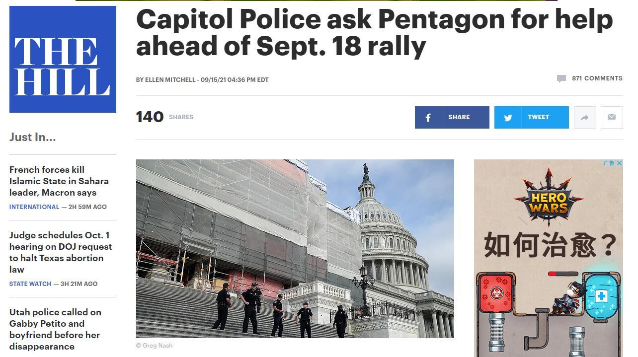 特朗普支持者又在计划示威,五角大楼:已收到国会警察的援助请求