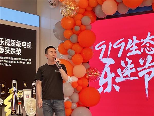 乐融致新CEO张巍宣布涨薪,恢复乐视员工补贴福利