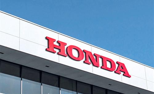 丰田之后 本田也宣布日本工厂因芯片短缺减产