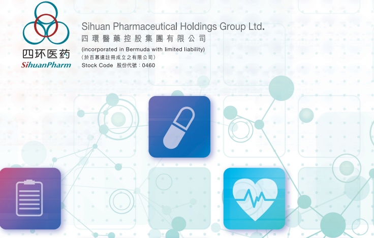 四环医药(00460.HK)已于9月17日斥资212.9万港元回购100万股