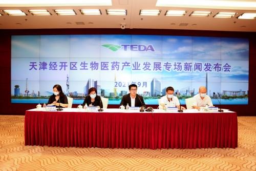 京津冀特色细胞谷试验区正式挂牌 博雅以高质量理念助推创新生态