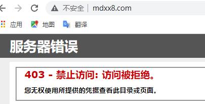 """美图秀秀网因违反《网络安全法》被封 是你熟悉的""""美图""""吗?"""