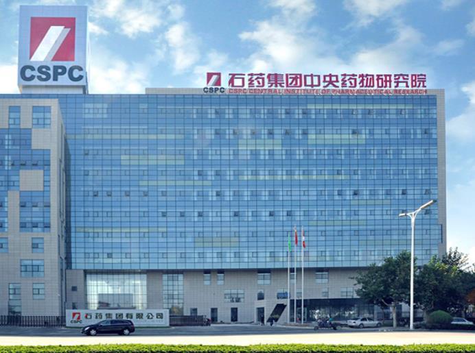 康诺亚-B(02162.HK)与石药集团(01093.HK)附属订立战略联盟协议