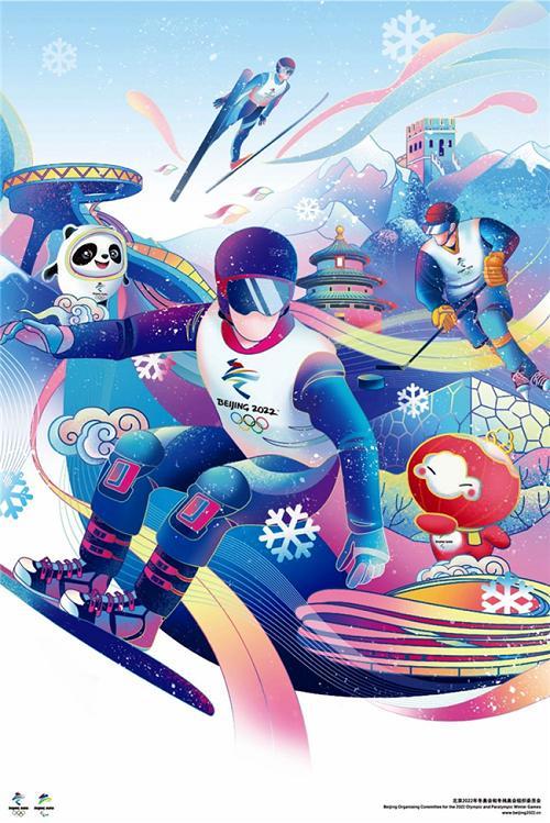 北京国际设计周开幕 冬奥会和冬残奥会宣传海报亮相