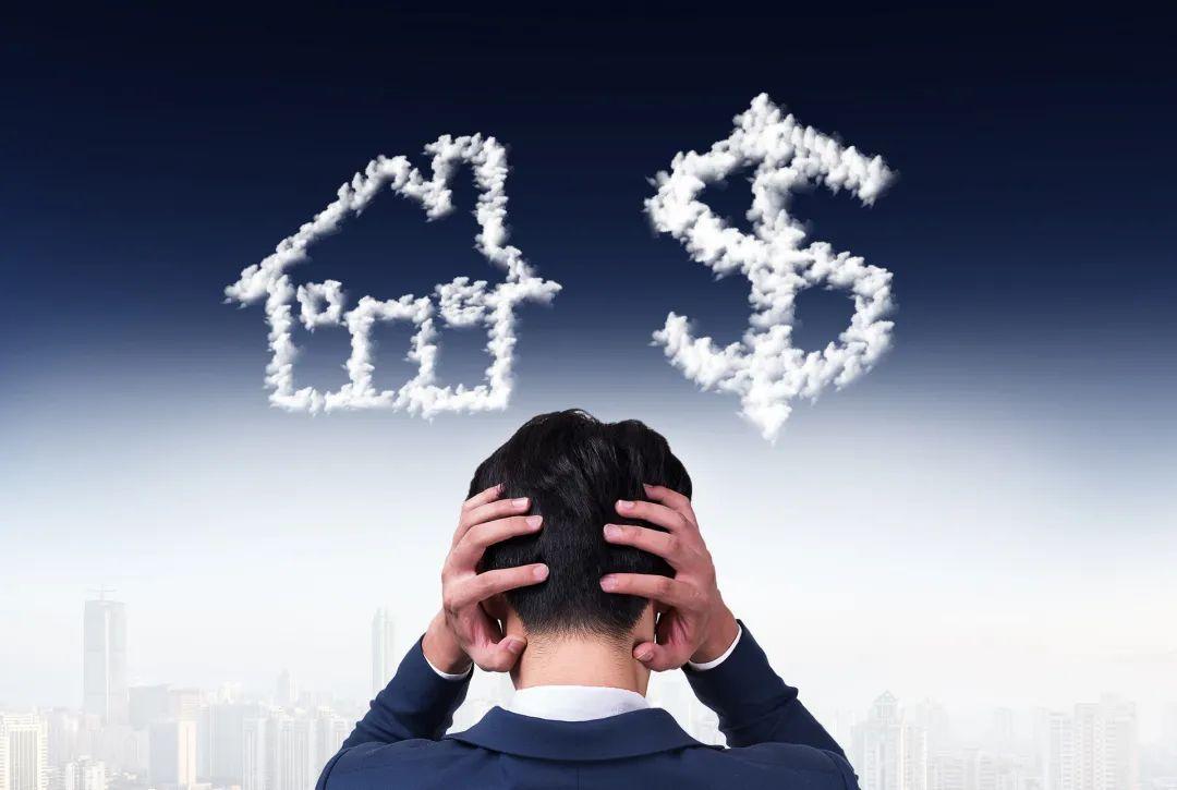 楼市信贷收紧,房贷审批不下来怎么办?要买房的请留意