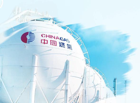 中国燃气(00384.HK)与杭州市上城区政府订战略合作协议