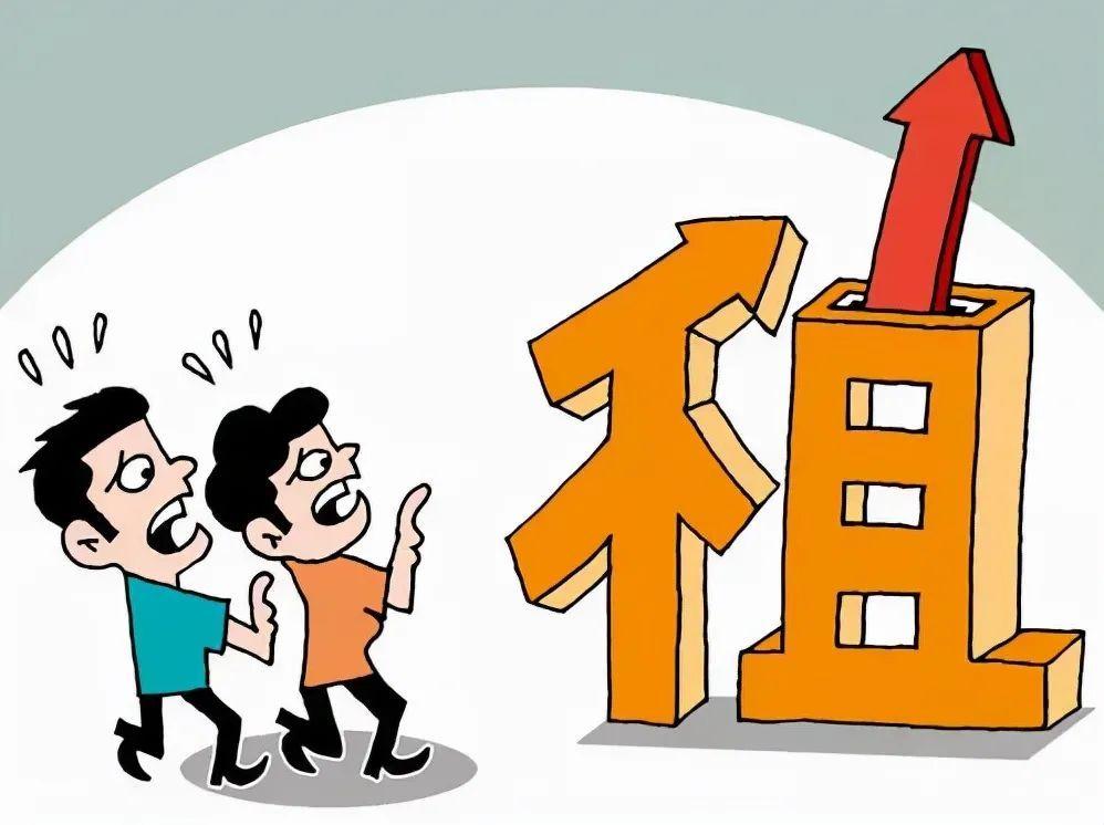 靠中介承诺不靠谱,租金不涨还是要靠制度