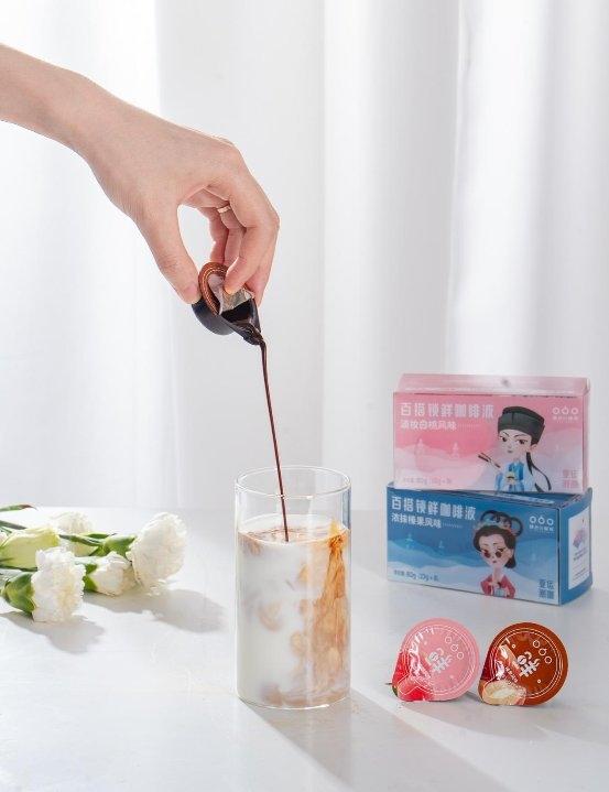 咖啡浓喝淡喝?隅田川亚运潮咖怎么配都相宜!