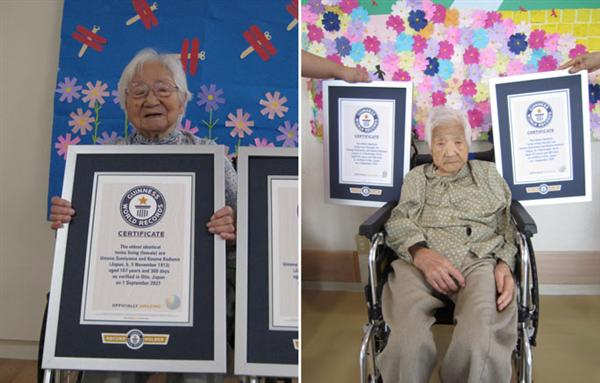 107岁300天!日本一双胞胎姐妹成为世界上最年长同卵双胞胎