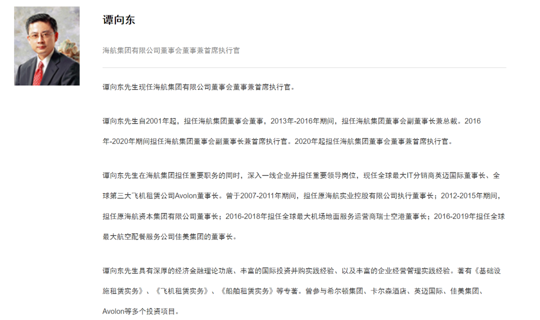 突发!海航集团董事长陈峰被采取强制措施,涉违法犯罪!28年权益清零出局,集团将被一分为四