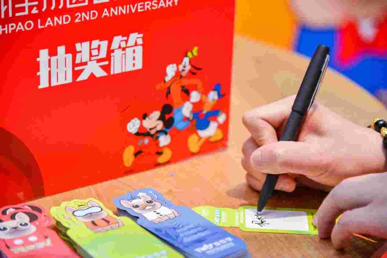 迪士尼梦幻联动,丽宝乐园【TWO发奇想】两周年庆典正式启幕