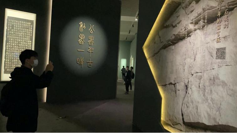 """看点联合""""青峰计划""""助力永州宣传摩崖石刻,创意互动模式打造传统文化科普新样本"""