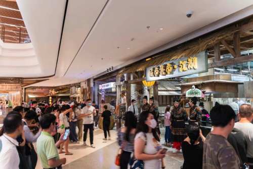 瑞虹企业天地与太阳宫共同打造北外滩商业办公综合体新地标