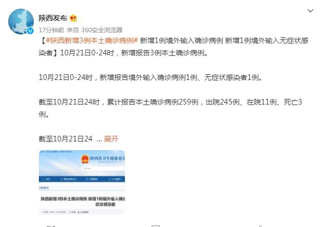 北京确诊+4,同住一小区!又一条传播链浮现:D2746次列车,至少关联15例阳性!