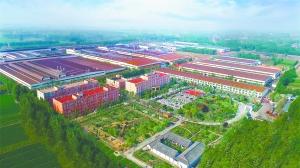 「华翔集团」华翔股份:中国铸造迈向高质量发展台阶,主板上
